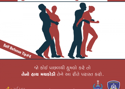 Self Defense for women2
